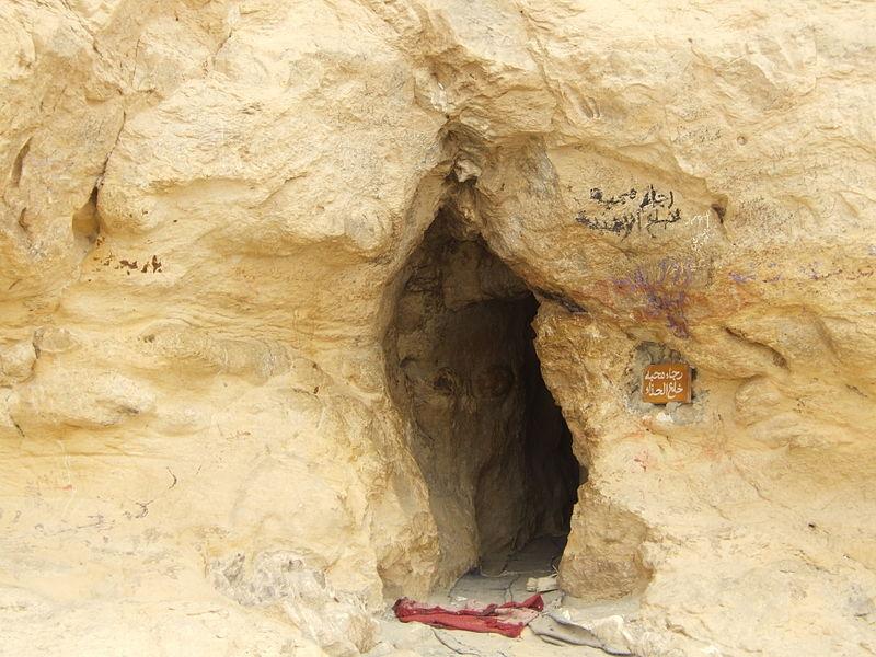 Grotta in cui visse Sant'Antonio Abate in Egitto
